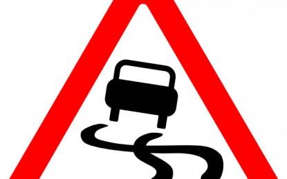 交通事故防止について