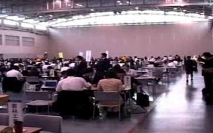 7月22日開催の第1回三重県ふるさと就職セミナーについて