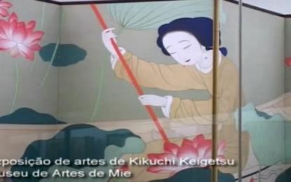 三重県立美術館 「菊池契月展」の開催について