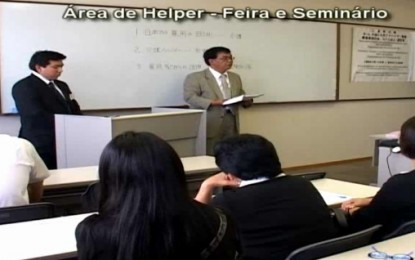 9月19日に鈴鹿市で開催された福祉の就職説明会
