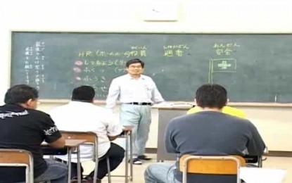 津高等技術学校が行っている外国人向けの職業訓練について