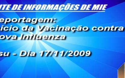 新型インフルエンザの予防接種について