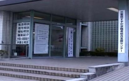 鈴鹿市で開かれた「ワンストップサービスデー」について
