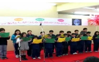 1月23日に津市で開催された「みる・かんじる・ふれあう~あなたがつくる笑顔のつながり~」