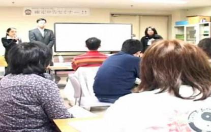 2月31日にふれあいプラザでNPO伊賀の伝丸によって開催された確定申告についてのセミナー