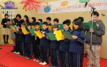1月23日に津市で開催された「みる・かんじる・ふれあう~あなたがつくる笑顔のつながり~」の様子