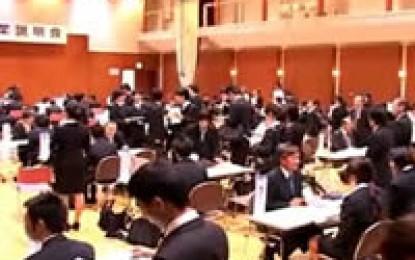 津市で9月30日に開催された合同企業説明会について