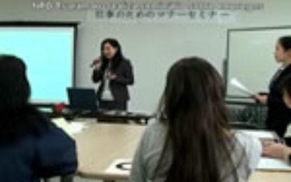 3月12日にNPO伊賀の伝丸が開催した「仕事のためのマナーセミナー」