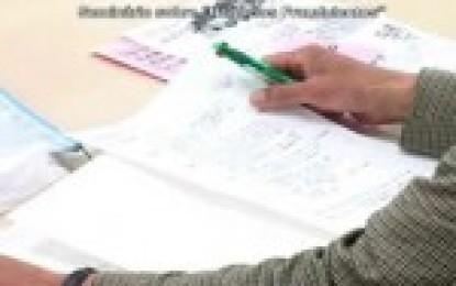 5月23日開催 NPO伊賀の伝丸による「悪徳商法」についてのセミナー