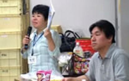 平成22年10月3日にNPO伊賀の伝丸が開催する「在住外国人のための防災セミナー」