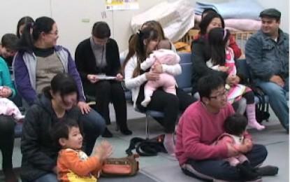 2月27日開催 「外国人親子の交流会」についてのセミナー」・NPO伊賀の伝丸