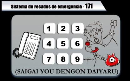 防災講座 「災害発生後の連絡方法」