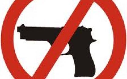 三重県警察署から「拳銃等銃器の撲滅について」のお知らせ