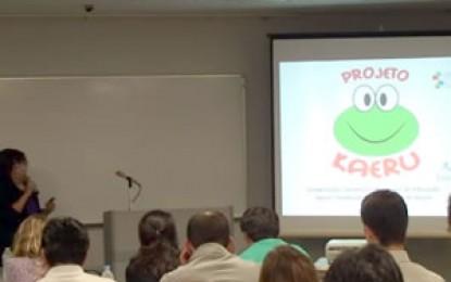 2011年11月6日(日)・7日(月)に津市で 「カエルプロジェクト日本2011」が開催されました