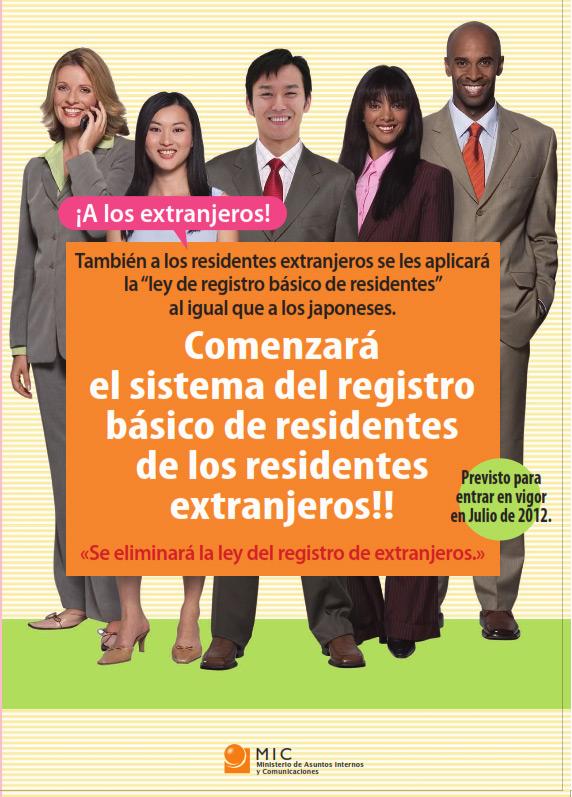 &nbspNuevo sistema de registro para residentes extranjeros