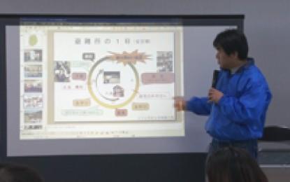 2011年12月11日(日)に伊賀市で 「外国人住民のための防災セミナー」が開催されました
