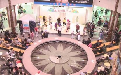 2012年1月14日(土)・15日(日)に桑名市で「多文化共生啓発イベント」が開催されました
