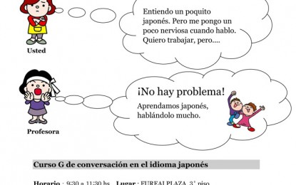 2012年2月24日(金)~2012年3月16日(金)の期間中に伊賀市で「日本語会話G講座」が開催されます