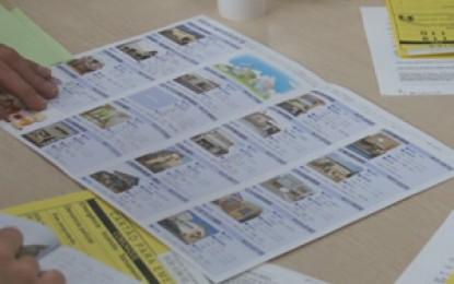 2012年2月26日(日)伊賀市で「医療・保険セミナー」が開催されました