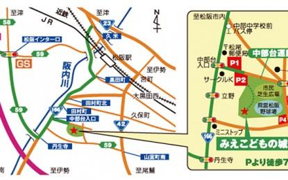 投影中~6月3日(日)  松阪市でプラネタリウム番組「星の王子さま」が開催されます