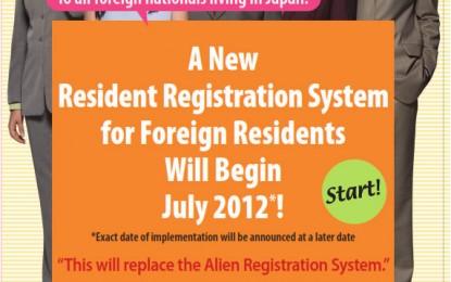 外国人住民の住民基本台帳制度が始まります(2012年7月施行予定)→英語版のリーフレット