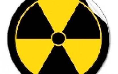 三重県の環境放射線量の測定結果について