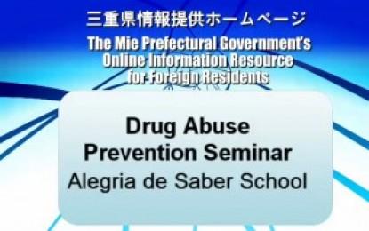 2011年8月2日(火)に「薬物乱用防止セミナー」が鈴鹿市で開催されました