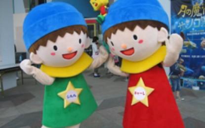 2012年5月3日(木)~2012年5月6日(日)の期間中に「MAPこどもフェスティバル2012」が開催されます