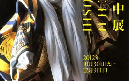 2012年10月30日(火)~2012年12月9日(日)に 三重県立美術館で 「平櫛田中(ひらくし でんちゅう)展」  を開催します。