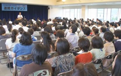 2012年9月23日(日)に伊賀市で「進路ガイダンス」が開催されました。