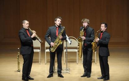 2012年11月10日(土)に津市で「グランプリコンサート2012 」が開催されます