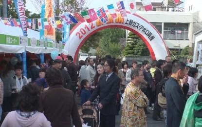 2012年11月2日(金)~4日(日)、伊賀市で「多文化共生啓発イベント」が開催されました。