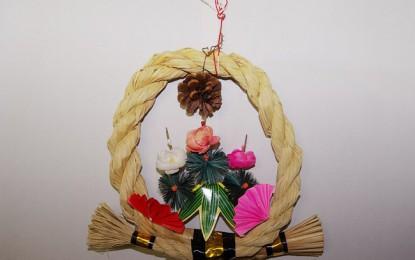 2012年12月15日(土)三重県立博物館「正月飾りづくり体験」が開催されます
