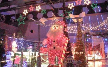 クリスマスイルミネーション2012 - MAPみえこどもの城