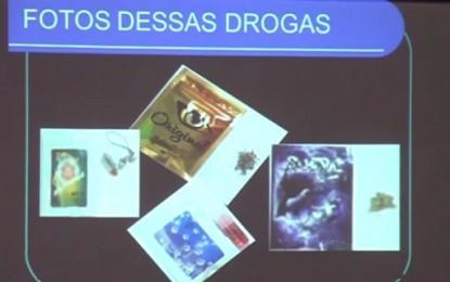 2012年12月5日 鈴鹿市で、三重県警による「薬物乱用等防止セミナー」が開催されました。