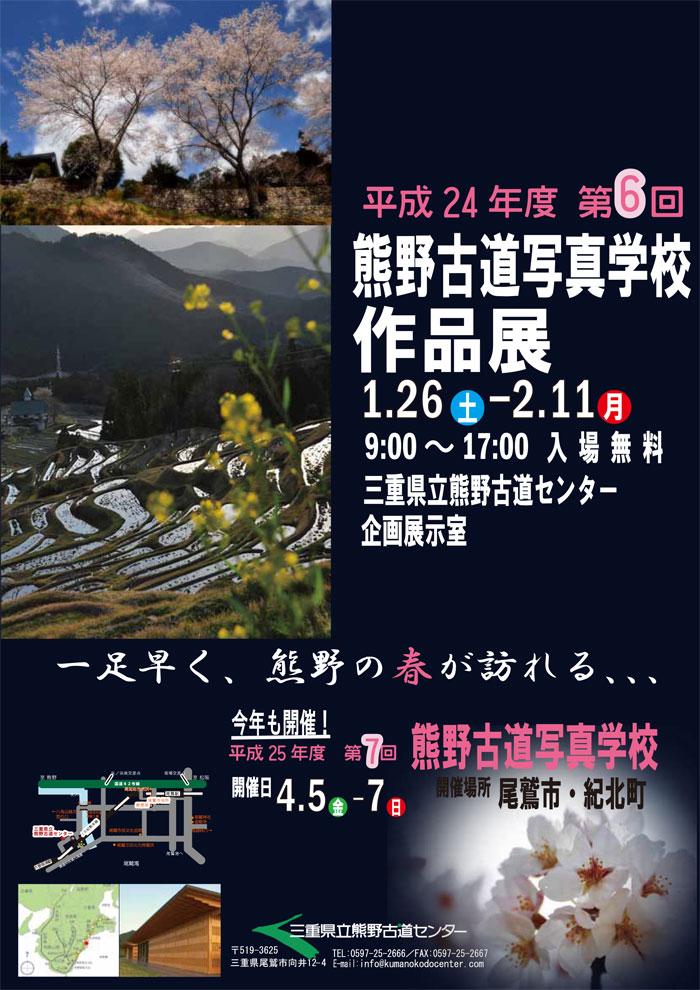foto-expo