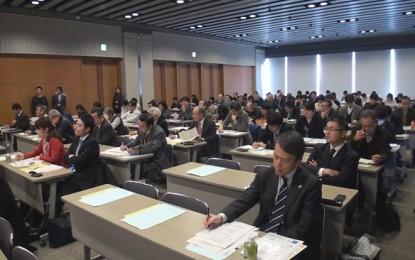 平成25年1月30日(水)に 四日市市で「外国人の雇用を考えるセミナー」が開催されました