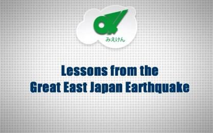 2013年3月17日に津市で「三重からみつめた東日本大震災~被災地・被災者・避難者の2年、そして今~」が開催されました。