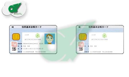 jyuuki Card