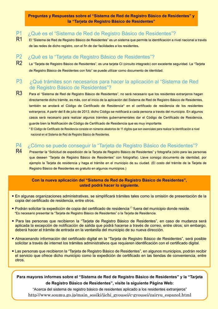net-card_leaflet_spa-2