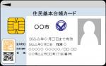 yuki-card