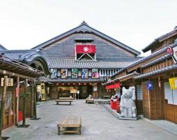 Okage-yokocho