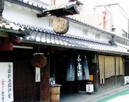 Old Nabari Town