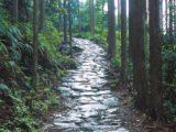 Conhecendo Mie: Região Higashi-Kishu