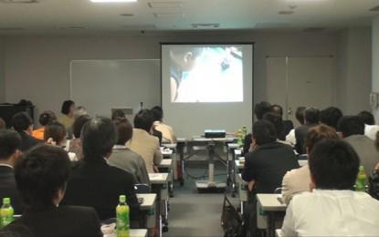 2013年5月29日(水)に津市で、三重県の企業対象のセミナーが開催されました