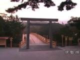 Conhecendo o Santuário de Ise (Naiku)