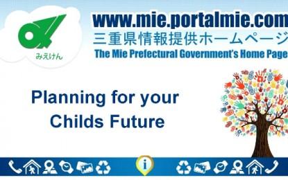 2013年6月16日(日)に鈴鹿市で子どもの将来について考えるセミナーが開催されました