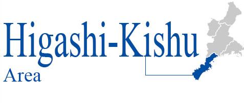 regiaoHigashi Kishu de Mie