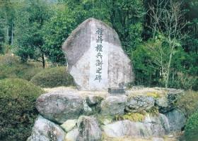 tanemaki-gonbei-no-sato