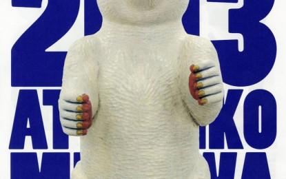 7月13日から9月23日まで、県立美術館で三沢厚彦展が開催されます